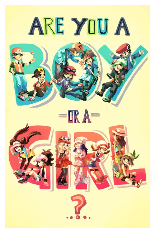 ¿Eres un chico o una chica?