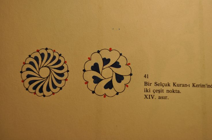 turkish motif