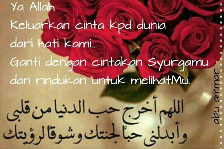 Doa keluar dari cinta dunia....