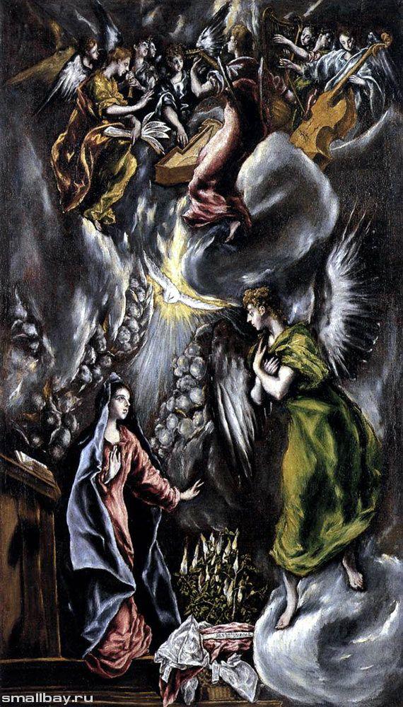 Эль Греко - Благовещение 1596-1600. Музей изящных искусств, Бильбао.