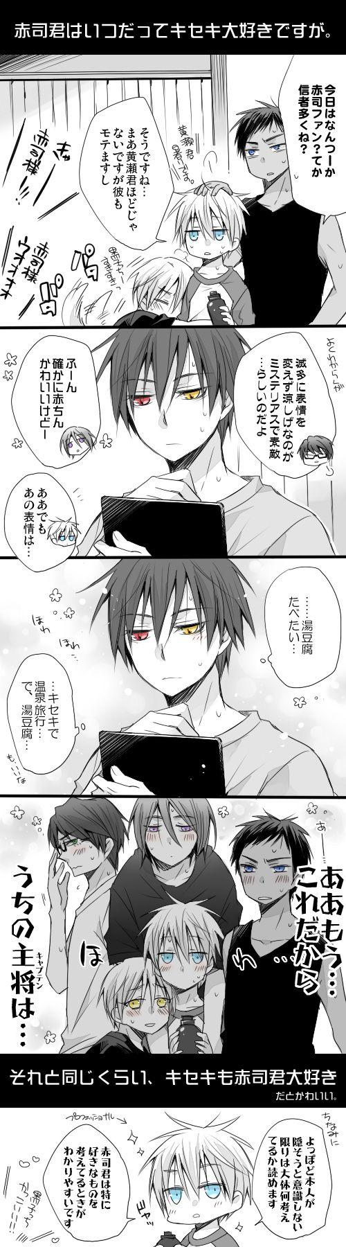Kiseki no Sedai. I have no clue what this says but Aomine, Kise, and Kuroko are cracking me up!