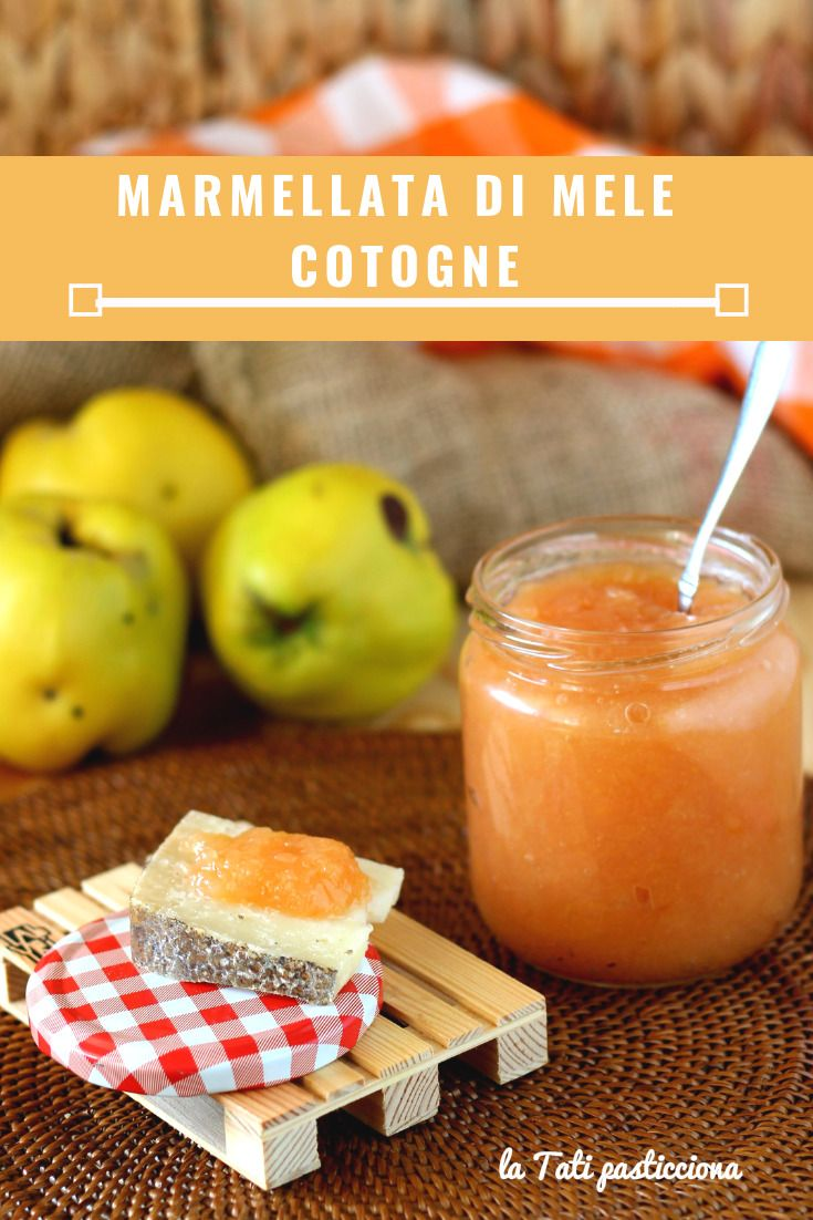 Composta di mele cotogne