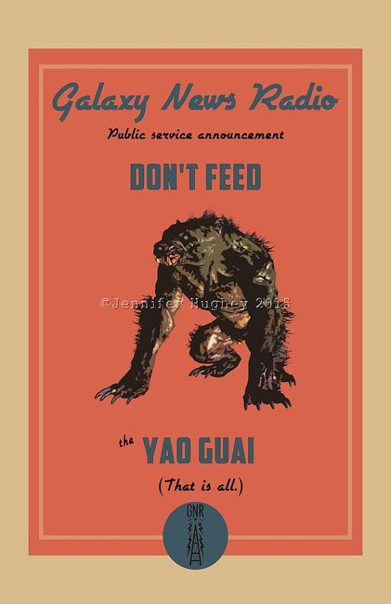 Fallout Poster   Yao Guai Poster   Vintage look print   Videogame art  Dont feed the yao guai! That is all.  One print is grunged and dirty. Made