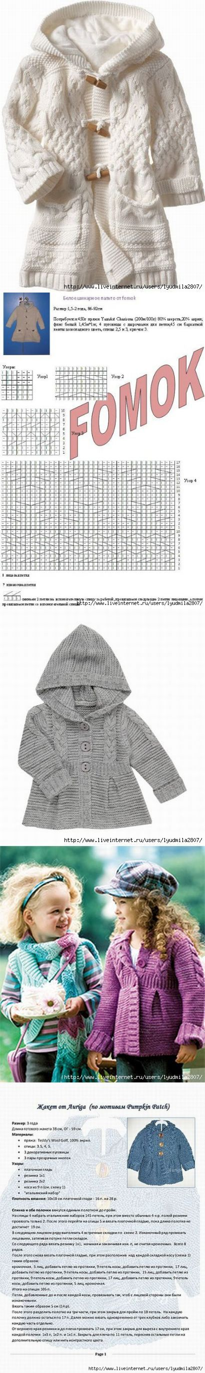 Детское платье, пальто спицами | Записи в рубрике Детское платье, пальто спицами | Дневник Lyudmila2807
