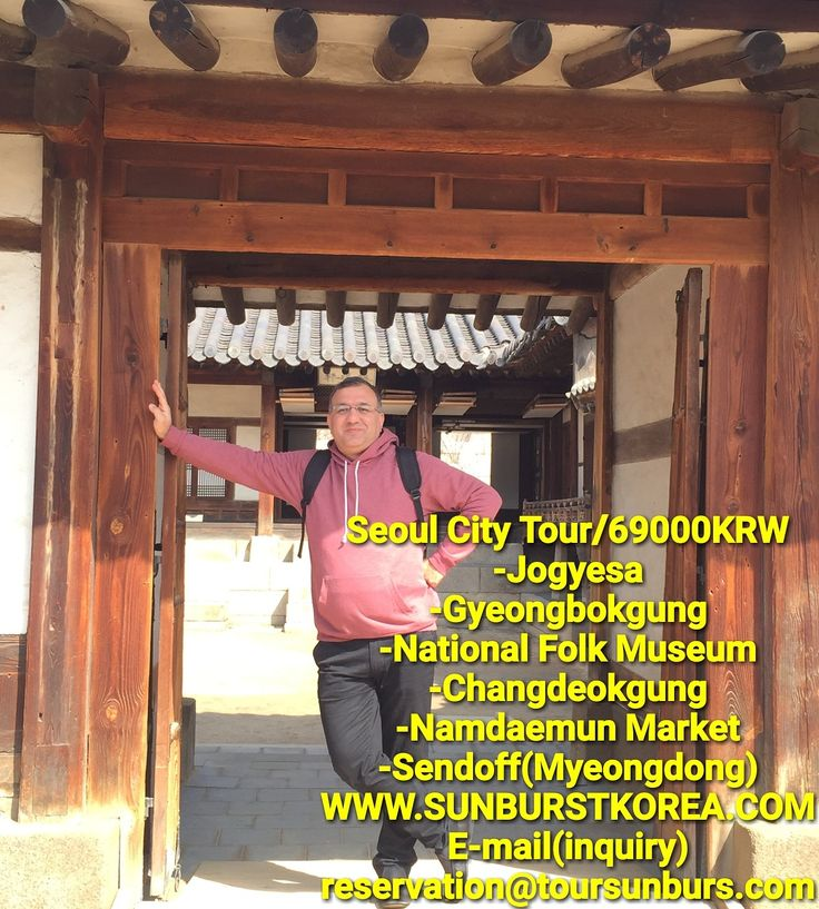 2017.03.09 ~ City tour Spring is on its way ~ Today's visit is Gyeongbok Palace & National Folk Museum. Weather is getting warmer, the sky is blue, I wish to be already in May ~ ^^ Pretty girls are wearing the Hanbok, the traditional clothes, trees and flowers are blooming :-) #Gyeongbok #palace #Museums #Nationalfolkmuseum #hanbok #hanok #traditionalhouses