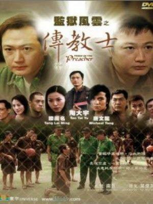 Phim Ngục Tù Phong Vân
