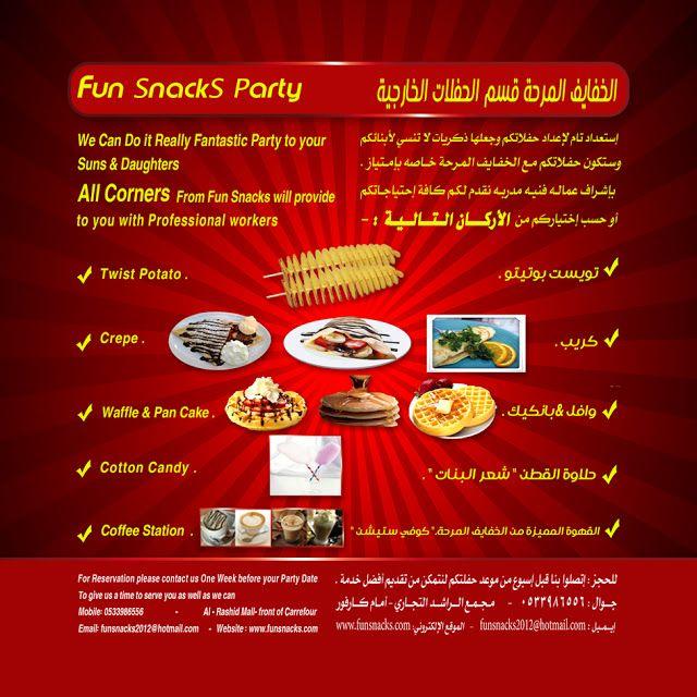 مصمم استكرات وملصقات إعلانية محترف ومبدع Fun Snacks Twist Potato We Can Do It