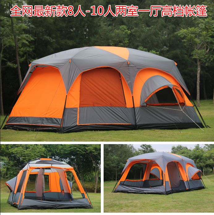 2015 on sale 6 8 10 12  person 2 bedroom 1 living room awning sun shelter party family hiking beach fishing outdoor camping tent-in Tents from Sports & Entertainment on Aliexpress.com | Alibaba Group