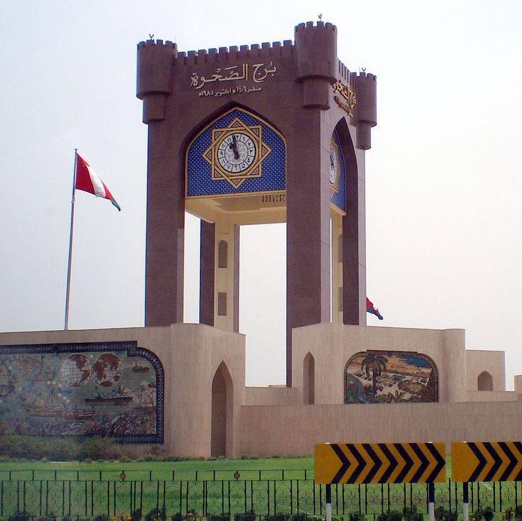 Muscat's Clock Roundabout #clocks