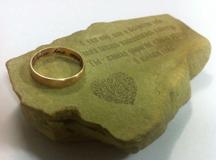 Отличная идея для оригинального признания в любви.  ++  Great idea for the original declaration of love.