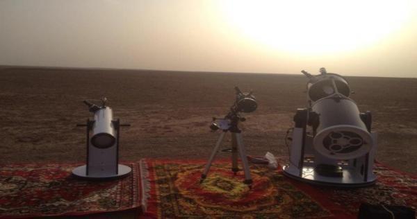 ثبوت رؤية هلال رمضان في السعودية غد ا غرة الشهر الفضيل في سوريا وهذه الدول Vacuum Box Fan Home Appliances