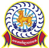 National Police Commissary FC (Phnom Penh, Cambodia) #NationalPoliceCommissaryFC #PhnomPenh #Cambodia (L13363)