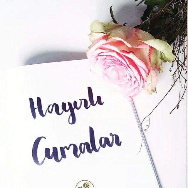 """Rasulullâh ﷺ şöyle buyurdu: """"Allahım! Beni bağışla, bana merhamet et, rızânı kazandıracak işler yaptır, bana âfiyet ve hayırlı rızık ver."""" (Müslim, Zikir 35)"""