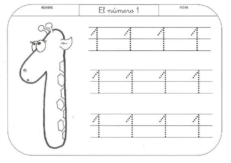 FICHAS VERANO 3-4 AÑOS | Scribd