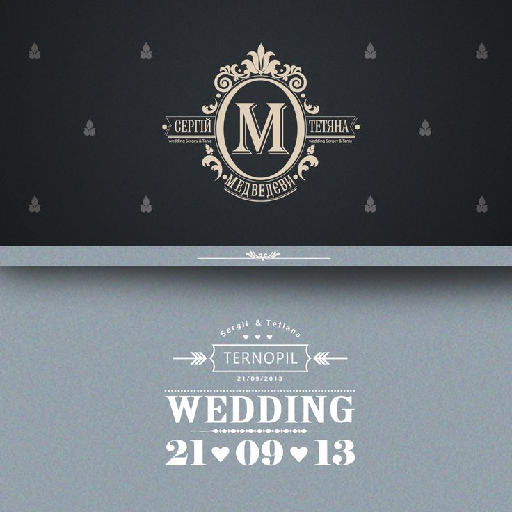 WEDDING BRAND Sergey and Tania Medvedev gmdesigngroup