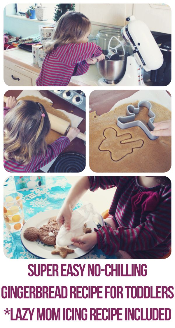 Easy gingerbread cookie recipe for the holidays.