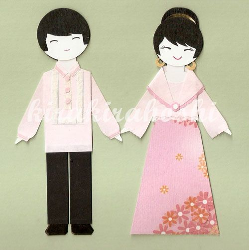 Image Result For Filipino Paper Doll