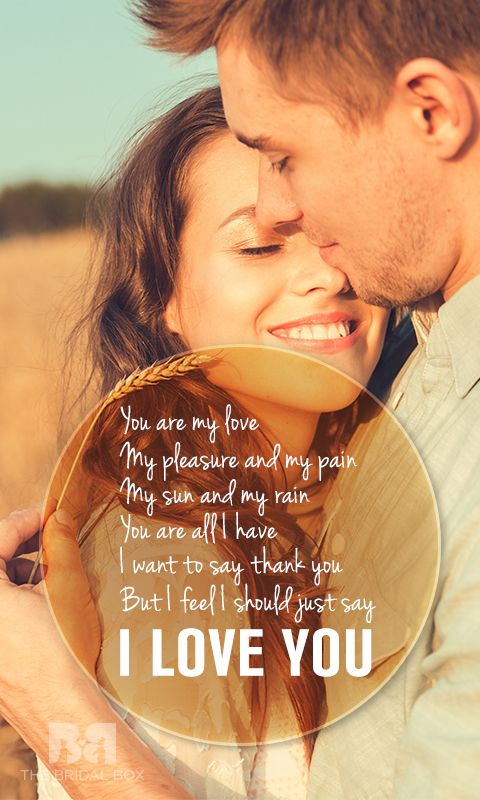 Short Love Poems For Him: 34 Of The best short Poems Ever