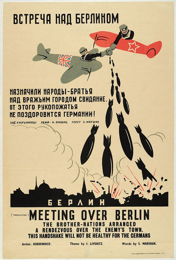 Russian poster, 1941: Meeting Over Berlin.