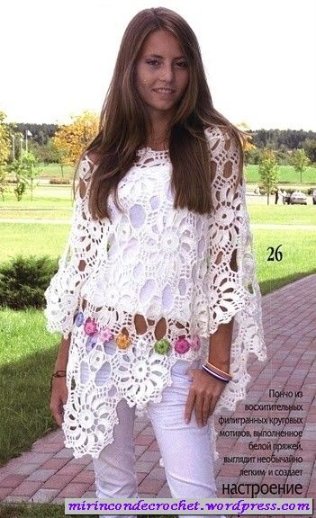 Tejidos - Knitted - This is an unusual & pretty poncho. There's LOTS of pretty stuff at this site & most of them have charts!