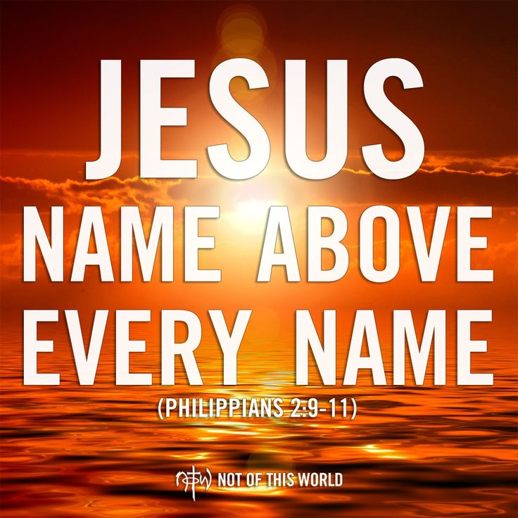 Jesus The Name Above Every Name Philippians 2 9 11 Notofthisworld Inspirational Christian