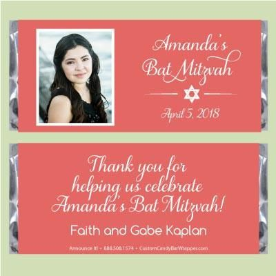 Photo Bar or Bat Mitzvah Candy Bar Wrappers