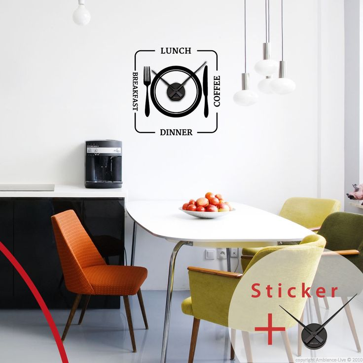 Sticker horloge Breakfast, lunch, coffee, dinner et les couverts - sticker STICKERS ORIGINAUX Stickers Horloges - Ambiance-sticker