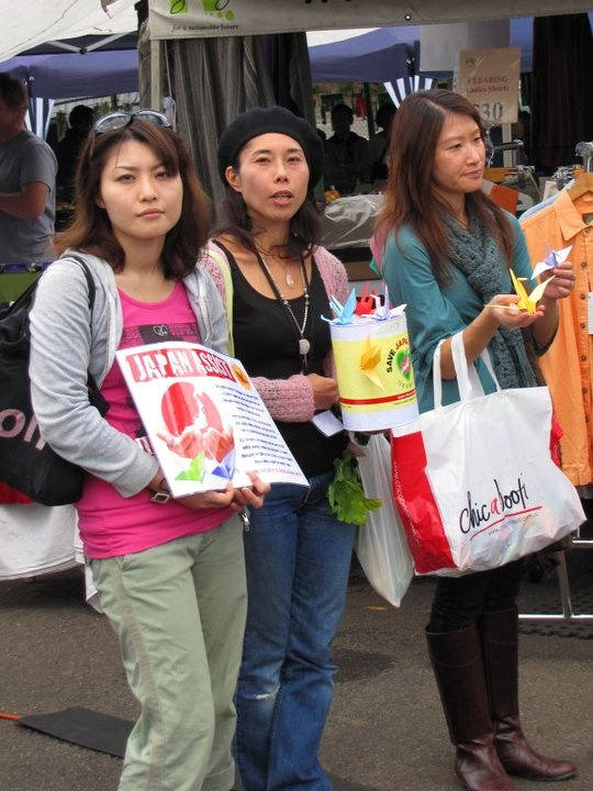 #Japan #Foundation #Earthquake #Relief #Fund workers at #Frenchs Forest Markets (2011)