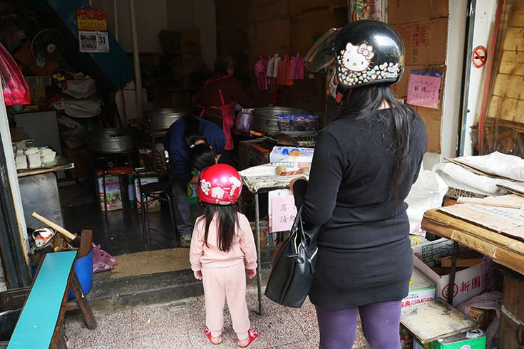 100年の歴史あるフライドポテト「炸鹹粿」は金門島だけの味 / 子供も大人もお姉さんも大好き