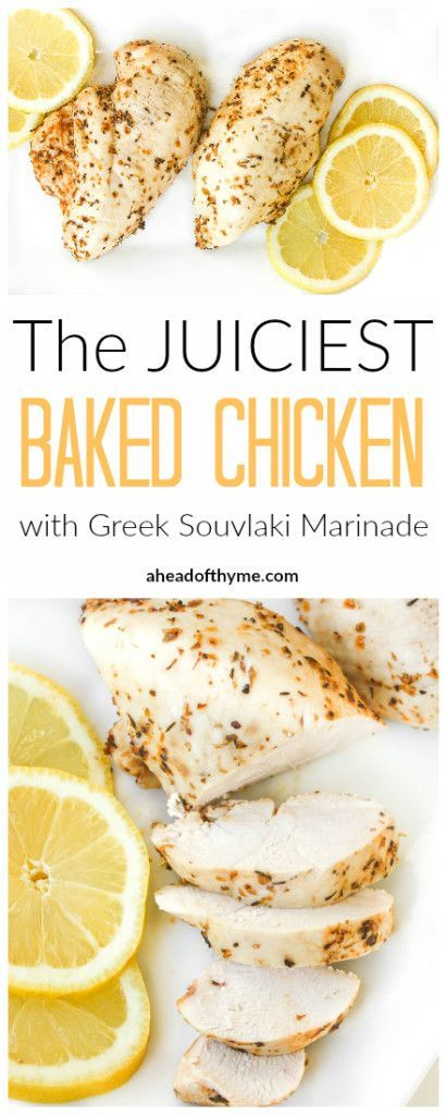 The Juiciest Baked Chicken Breast with Greek Souvlaki Marinade: Imagine baked chicken breast that is actually juicy and tender. I am talking about the juiciest baked chicken breast with Greek souvlaki marinade | aheadofthyme.com