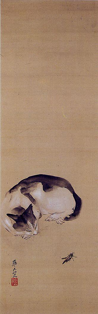 WATANABE Kazan (1793-1841), Japan 渡辺 崋山 A long time favorite of mine - keb