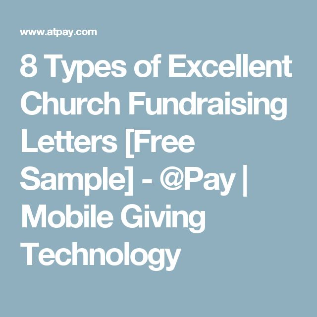 8 Types of Excellent Church Fundraising Letters [Free Sample] - @Pay | Mobile Giving Technology