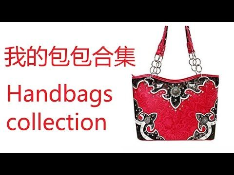 Designer Handbag Collection handbags for women and Girls amazon shopping online - http://www.wedding.positivelifemagazine.com/designer-handbag-collection-handbags-for-women-and-girls-amazon-shopping-online/ http://img.youtube.com/vi/IaEARaCbYFE/0.jpg %HTAGS