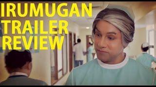 Iru Mugan Trailer REVIEW by Trendswood | Vikram | Nayantara Anand Shankar Harris Jayaraj