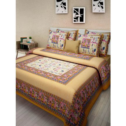 UniqChoice Yellow Contemporary Bed Sheet With 2 Pillow Cover - Add oodles of style to your home with an exciting range of designer furniture, furnishings, decor items and kitchenware. We promise to deliver best quality products at best prices.