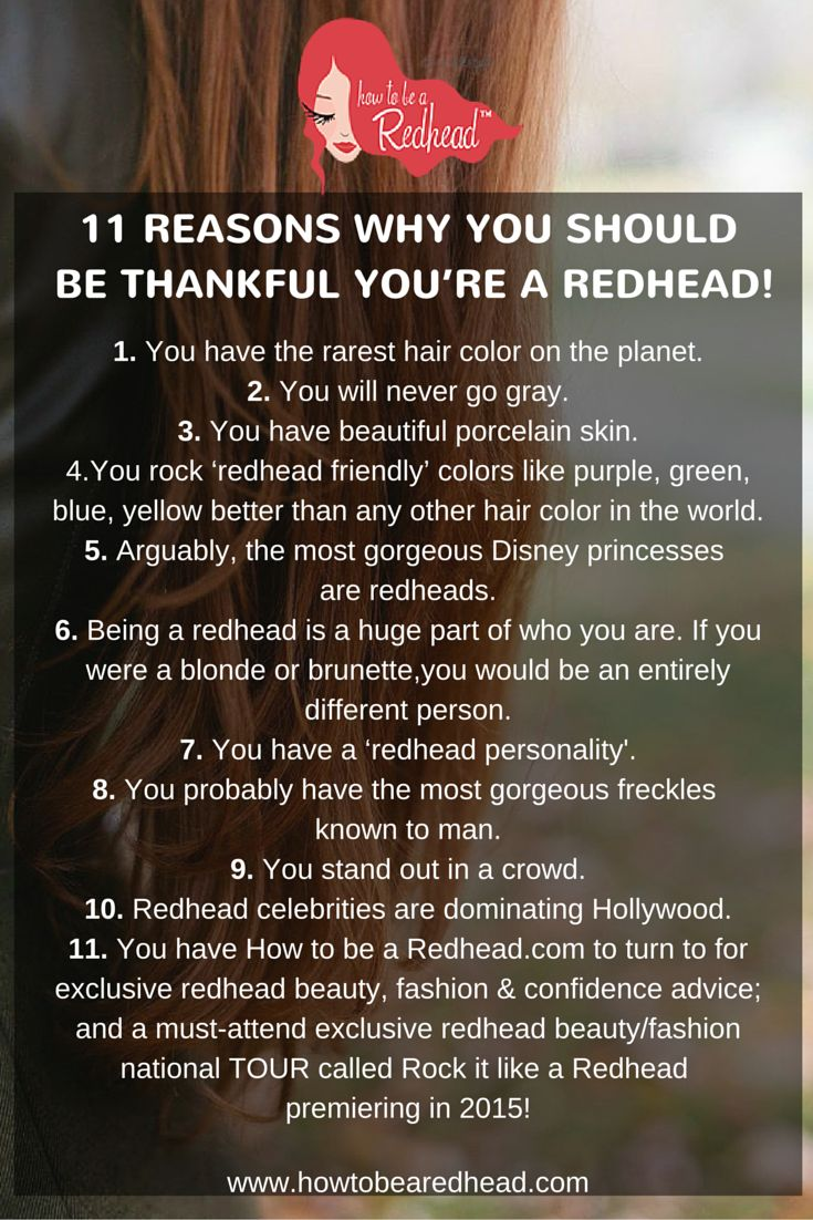 11 Reasons Why You Should Be #Thankful To Be A #Redhead | How to be a Redhead