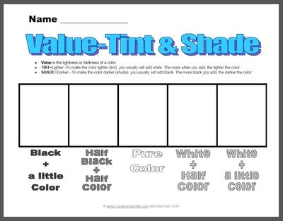 value art lesson tint shade of a color elementary a printables