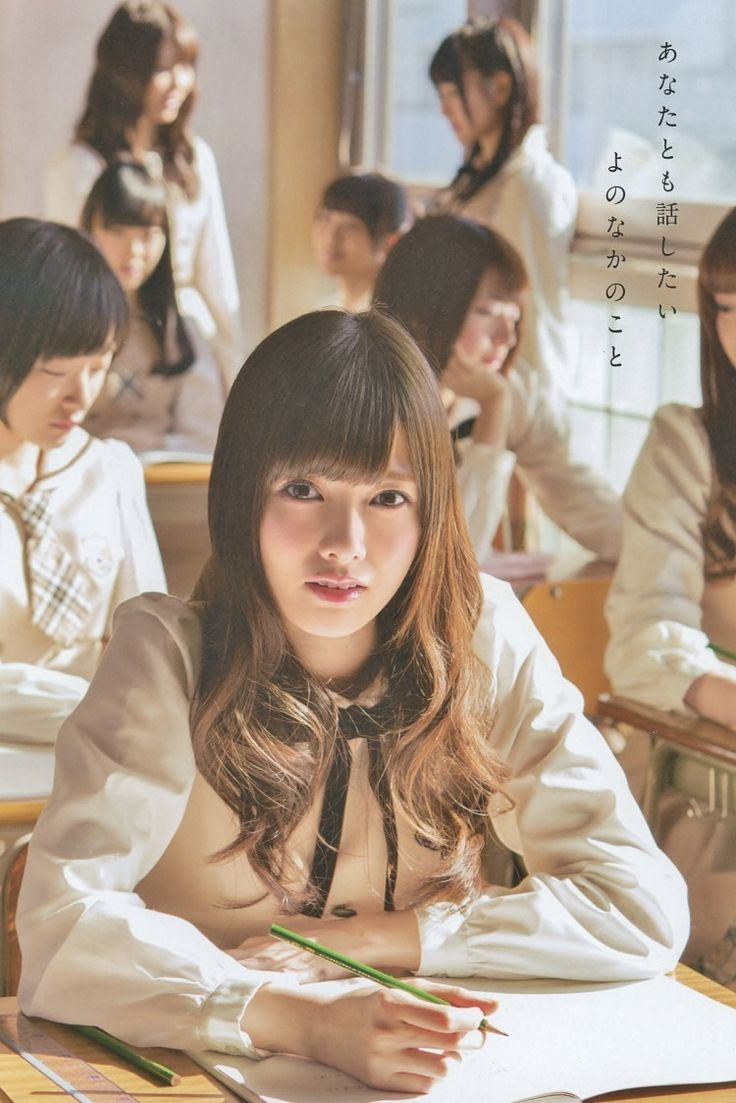 mai shiraishi | 白石麻衣