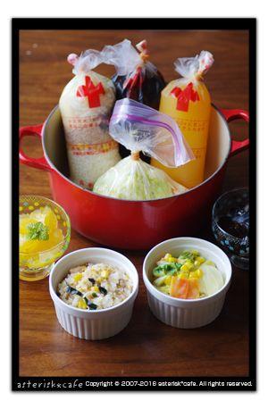 ポリ袋で 野菜のスープ煮(オニオンコンソメ・コーンクリーム) ( レシピ ) - asterisk*cafe ~おいしいアネ菓子アネごはん~ - Yahoo!ブログ