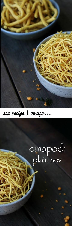 sev recipe | omapodi recipe | how to make omapodi mixture... Tags: easy sev recipe, recipe of sev, sev recipe tamil, sev recipe diwali, sev recipe for diwali, sev recipe marathi, sev recipe gujarati, sev recipe in hindi, aloo sev recipe, sev namkeen recipe, omapodi for mixture, kara omapodi, preparation of omapodi, omapodi preparation in tamil, omapodi tamil, omapodi in tamil, omapodi recipe, omapodi murukku in tamil, omapodi how to prepare, omapodi in kannada, recipe for omapodi, recipe for…