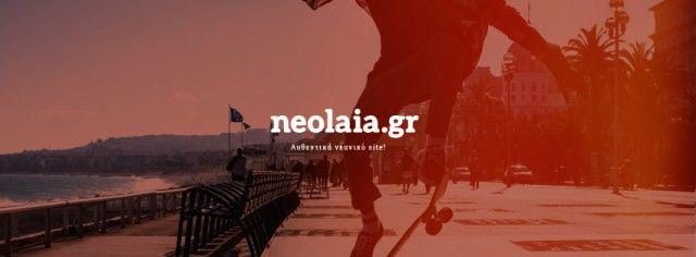 15 λεπτομέρειες του καλύτερου neolaia.gr ως τώρα.