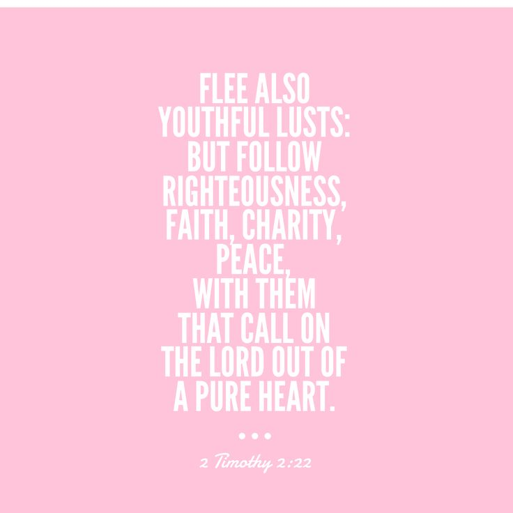 #lds #christian #quotes #sayings #text #words #mormon #faith #scripture #BOM #miracles #serve #service #worthy #purity #bible