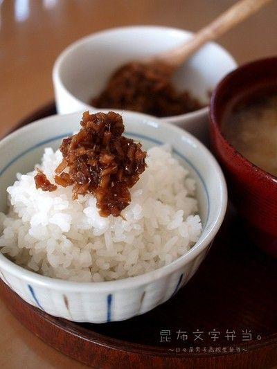 食べる生姜レシピ by kotori*さん | レシピブログ - 料理ブログの ...