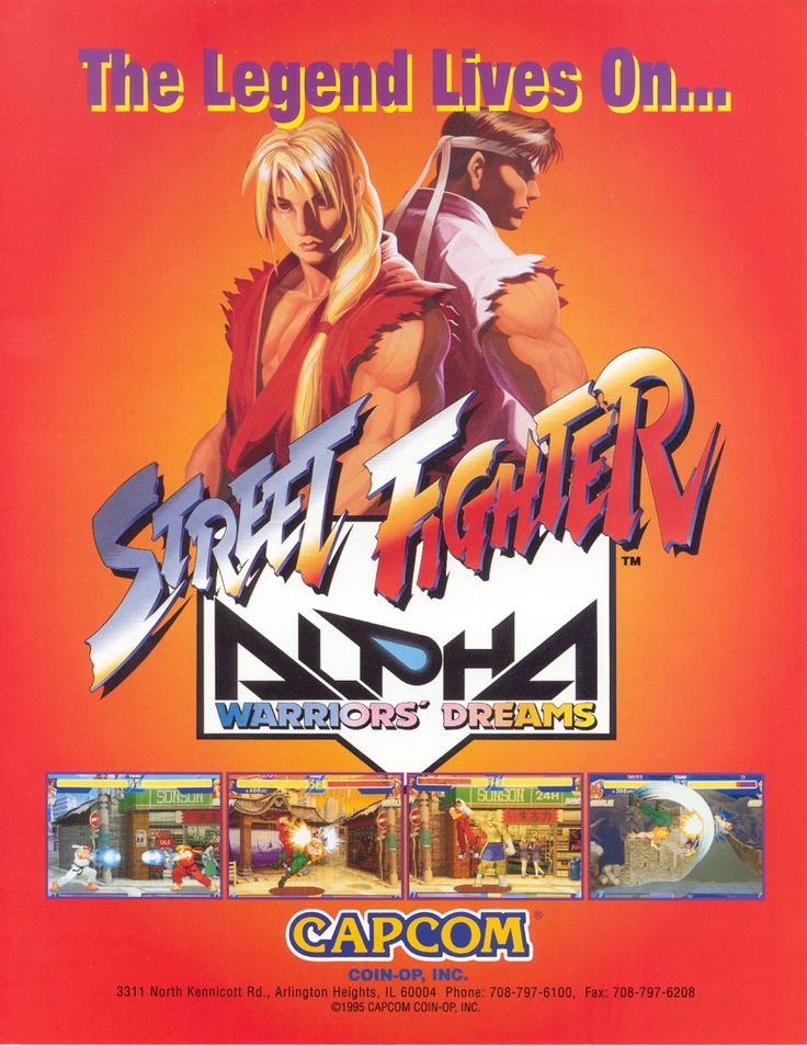 Street Fighter Alpha, found on Street Fighter Alpha Anthology on PS2
