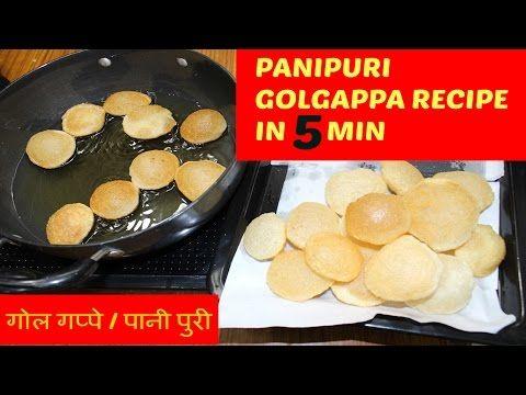 5 Min Mai Golgappa Kaise Banatai Hai ? Easy Instant Panipuri Recipe/ Suji Golgappa Recipe in Hindi - YouTube