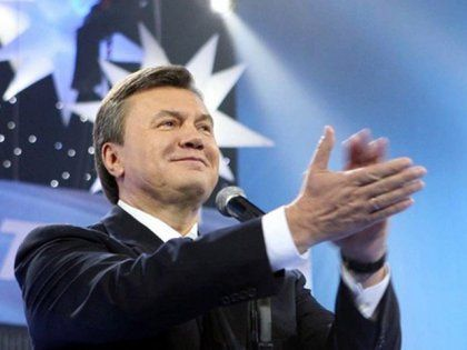 Ukraine News: Switzerland has frozen accounts of Yanukovych and ...
