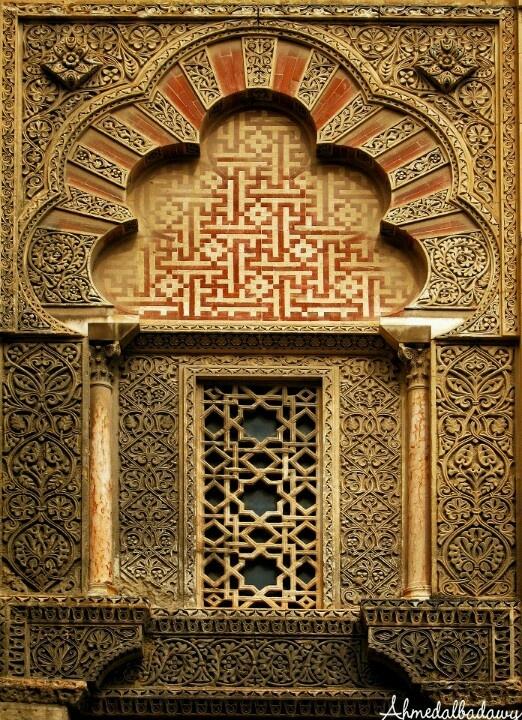 Ventanal de la Mezquita de Córdoba, España. Es un ejemplo de influencia Islam.