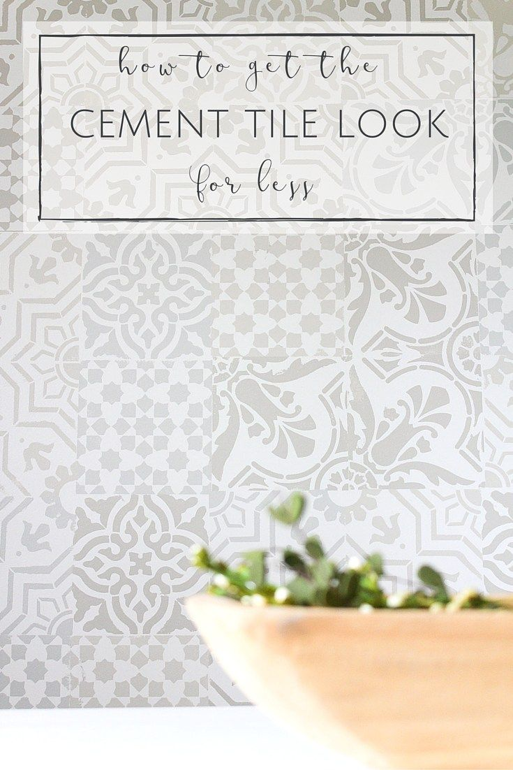 Loving the look of cement tiles, but not so excited about the high price tag? Well my friends, you're going to LOVE this!!!