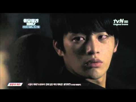 120904[tvN]응답하라1997-13화-정은지 서인국에게 좋아한다고 고백하다