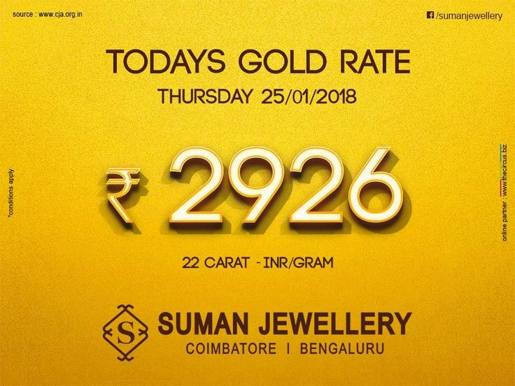 Today's #Gold_rate at Suman jewellery. Stay updated with us to know daily #goldrate. #gold #market #jewel #sumanjewellery #coimbatore